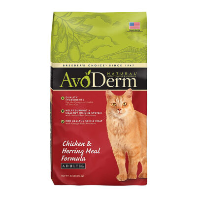 AVODERM CHICKEN & HERRING MEAL FORMULA 3.5 LB