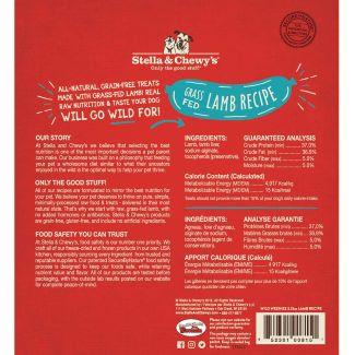 nutrition info ww dog treats
