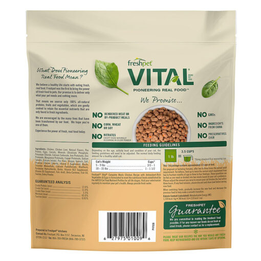 Freshpet Vital Grain Free Complete Meals Adult Cat Food 1 LB Back